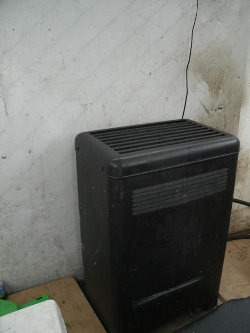 fish house heater advice